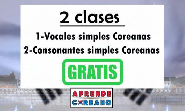 clases gratis curso coreano