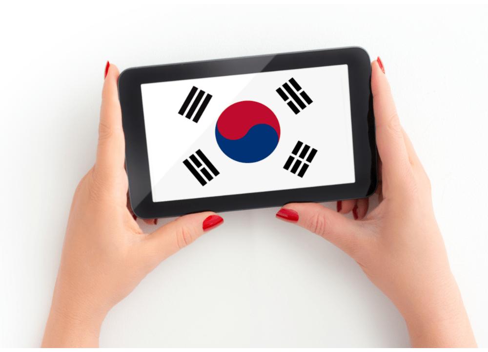 contenido del curso de coreano