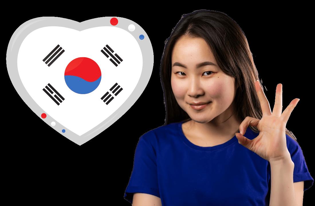 coreana para el curso 1