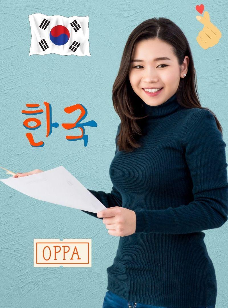 profesora coreana