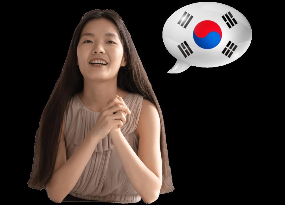 la profe coreana